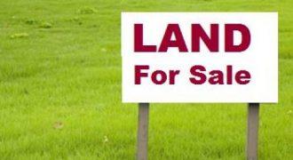 Ikeja GRA Prime Land for Sale